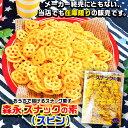 昭和の懐かしいスナック菓子 森永スピン 懐かしむん