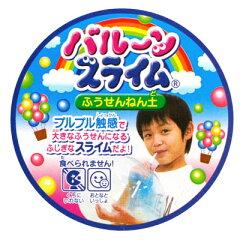 ふうせんねん土 バルーンスライム※色指定不可【知育玩具】[2011/0604]