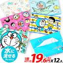 I'm Doraemon ポケットティッシュ ドラえもん 8W12P[20H24] {トイレ 携帯用 衛生用品 子供 こども キッズ 小学生 幼稚園 保育園 人気 キャラクター}