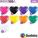 約100入 Qualatex Balloon 6インチ(約16cm) ...
