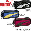 ¥1500(税抜){2018年モデル}PUMA カーボンライ...