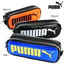 1400円(税抜) PUMA ビッグロゴペンケース  【新入...