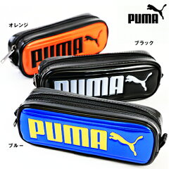 ★35%OFF!!★PUMA ビッグロゴペンケース¥1400(税前)  ★PUMA ビッグロゴペンケース ★...