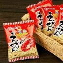 ★単価18円x30個★やまとのえびせん 30入【駄菓子】[09/1216]