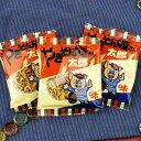 【クラシエ】160円 ポッピンクッキン たのしいラーメンやさん(10袋入)   {知育菓子 作るお菓子 つくるおかし}