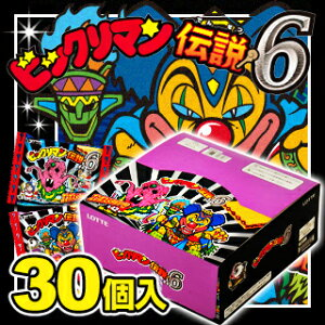 単価64円x30個入=1980円(税前)!!¥2520 箱売ビックリマン伝説6チョコ 30入【チョコレート】【...