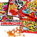 【駄菓子】 パチパチパニック! 20入 箱売 [15E30] その1