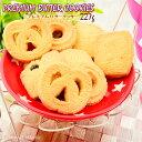 フラウリー バタークッキー 227g [18D12] {子供会 景品 お祭り 縁日 お菓子 クッキー バター}{駄菓子 問屋}の商品画像