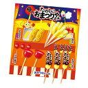 知育菓子が人気 ハンバーガーやお寿司屋さんで小学生が楽しめるポッピンクッキン 予算1 000円 のおすすめプレゼントランキング Ocruyo オクルヨ