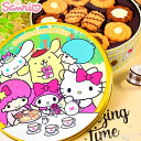 【駄菓子】 ブルボン サンリオキャラクターズ トルテクッキー