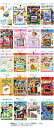 キャラクターシール 30円(税抜)X20付【キャラクター玩具】{子供会...