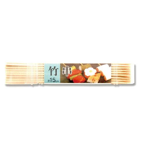 【ギフト ラッピング】 竹串 15cm 角ポリ入 100本 [17L13]{容器 食品 資材 食品資材 食器 イベント パーティー テイクアウト パック 袋 包装 包装資材 使い捨て}
