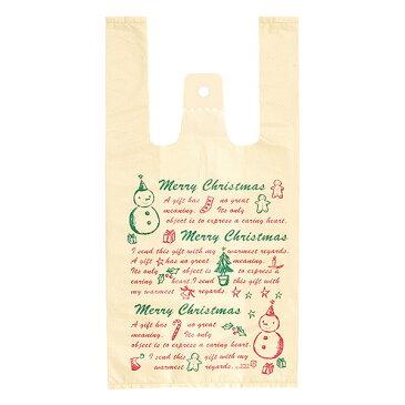 【クリスマス ラッピング】 クリスマススノーパーティーレジ袋-S 100枚 603[18K17] {包装 ギフト プレゼント 子供 景品}