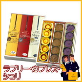 唐芋レアケーキ3本入-A(ラブリー、カプレス、シュリ)