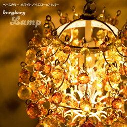 プチシャンデリア,1灯,天井照明「ベリーベリーシーリングランプ」ダイニングライト,リビング用,ライト,照明器具,インテリア照明