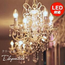 ルネサンスアンティークシャンデリア「エレガンティーヌ」/姫/LED電球対応