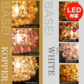 プチシャンデリア,1灯,送料無料,天井照明「ベリーベリーシーリングランプ」ダイニングライト,リビング用,ライト,照明器具,インテリア照明