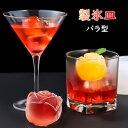 【ポイント5倍】製氷皿 かわいい バラの形 製氷器 シリコン