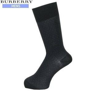 【希少品】【BURBERRY】バーバリー 日本製 ホースマーク刺繍 ドット柄ビジネスソックス(靴下) 黒『15/9/3』150915【送料無料】