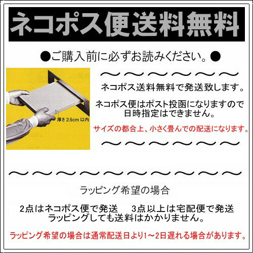 【希少品】【BURBERRY】バーバリー日本製ホースマーク刺繍切替デザインタオルハンカチ紺『15/10/3』151015