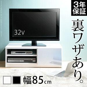 ポイント ローボード シンプル キャスター テレビボードテレビラック