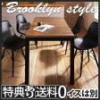 【送料無料】ダイニングテーブル 伸縮式 幅140 『伸長式ダイニングテーブル 〔エニー〕』 テーブル 単品 伸縮 伸張式 140 ブラック