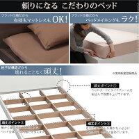 敷布団でも使えるフラットローベッド〔カルバンフラット〕ダブルサイズ+国産洗える布団4点セット