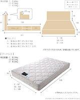 ライト・棚付きベッド〔グラディス〕深型引出し付きシングルデュラテクノスプリングマットレスセット