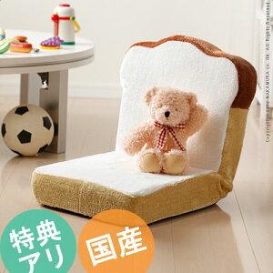 【食パン型座椅子pane〔パーネ〕】【リクライニングソファ】リクライニングチェアーローチェア...