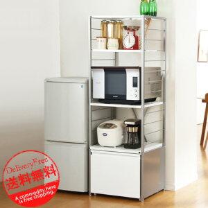 キッチン棚 『大型レンジ対応収納ラック システムラックLelac〔レラック〕』ハイタイプ ワゴ…
