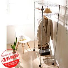 【頑丈スチールハンガー】【ハンガーラック】衣類収納 簡易クローゼット 洋服掛け 洋服収納 パ...