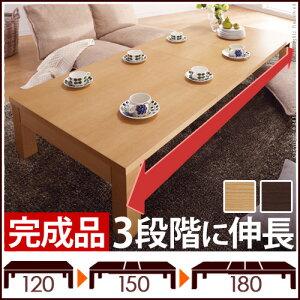 テーブル グランデネオ 折りたたみ センター テーブルエクステンション