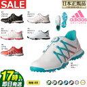 日本正規品adidas アディダス ゴルフシューズ W adipowe...