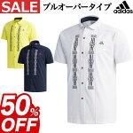 2018年春夏新作アディダスゴルフウェアCCO58JPエンブロイダリーS/Sシャツポロシャツ(メンズ)