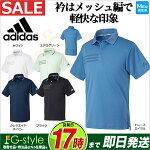 2018年春夏新作アディダスゴルフウェアDRE55CP3ストライプS/Sメッシュポロシャツ(メンズ)