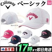 Callaway キャロウェイ ゴルフ Callaway Basic Cap Women's 16 JM ベーシックキャップ ウィメンズ (レディース) 【帽子】