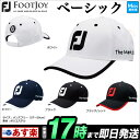 フットジョイ FJHW1601 FJベーシックキャップ【帽子】