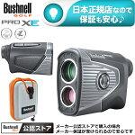 日本正規品ブッシュネルゴルフBushnellgolfゴルフ用レーザー距離計PINSEEKERPROXEJOLTピンシーカープロXEジョルト