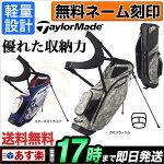【テーラーメイドゴルフ】TaylormadeテーラーメイドSQ893TMS-4Seriesスタンドバッグ'16【キャディバッグ】【ゴルフグッズ用品】
