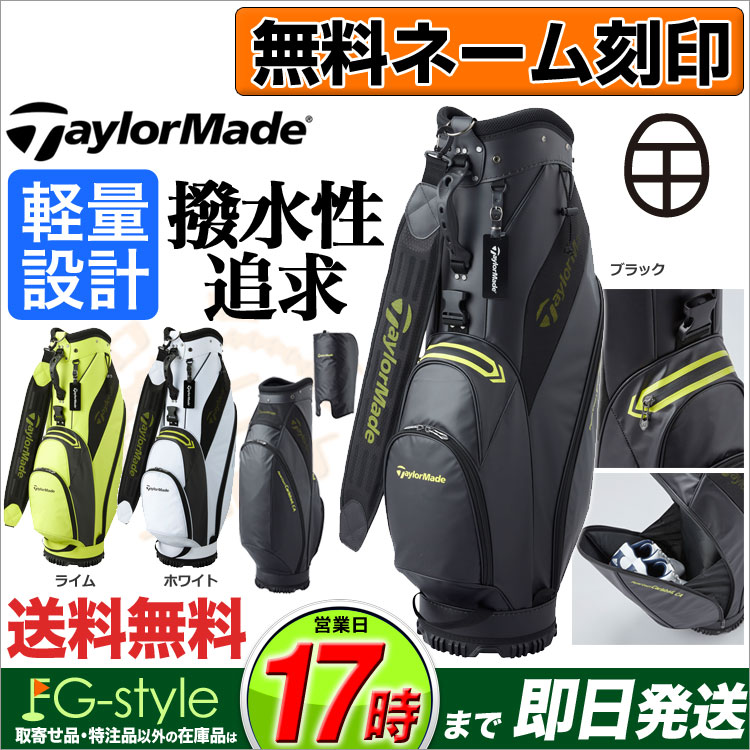 https://item.rakuten.co.jp/fg-style/tm-17fw-cb-lob25/