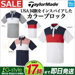 2017年新作TaylorMadeテーラーメイドゴルフウェアLOA47CAS/SカラーブロックB.D.シャツ(メンズ)