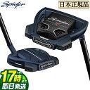【FG】2019年モデル Taylormade テーラーメイド ゴルフ SPIDER X BLUE ...