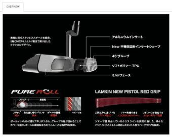 2017年モデルTaylormadeテーラーメイドTPCOLLECTIONMULLENTPコレクションパター【ゴルフクラブ】