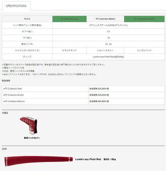 2017年モデルTaylormadeテーラーメイドTPCOLLECTIONSOTOTPコレクションパター【ゴルフクラブ】