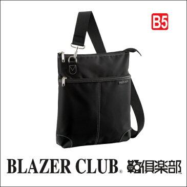 ショルダーバッグ メンズ レディース B5 斜めがけ 縦型 ナイロン製 薄マチ b5 日本製 豊岡製鞄 24cm #33639 ポイント10倍 hira39