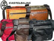 カステルバジャック CASTELBAJAC レディース プレゼント シリーズ ショルダーバッグ ポイント