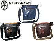 ポイント ハロウィン 冠婚葬祭 カステルバジャック CASTELBAJAC レジェシリーズ ショルダーバッグ