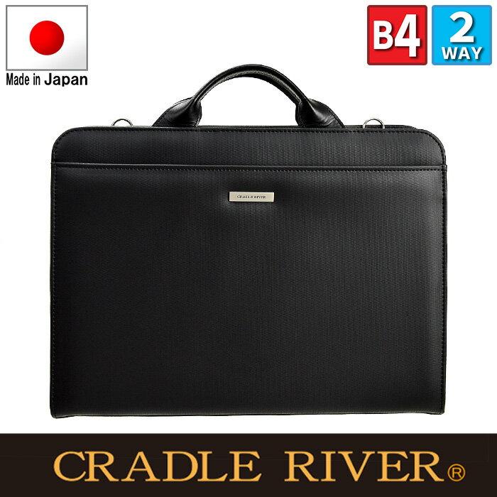 8a354b2cfa94 cradle river 革付属 ナイロン ブリーフケース b4 40cm #22294 日本製 豊岡製鞄 【平野鞄】