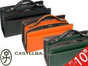 カステルバジャック CASTELBAJAC セカンド ランキング ビジネス シリーズ ファスナー クラッチ