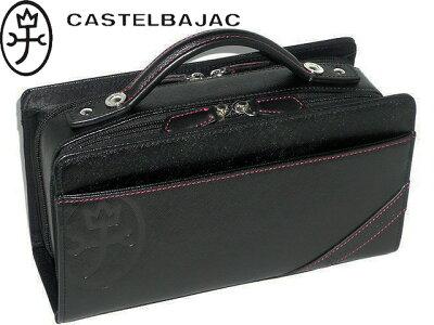 大人の男が選ぶおしゃれなセカンドバッグ カステルバジャックダブルファスナー セカンドバッグ